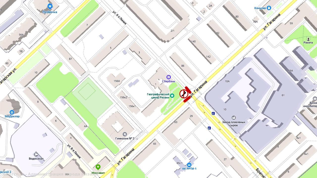 С 25 декабря в Рязани запретят левый поворот с улицы Гагарина на 4-ую Линию