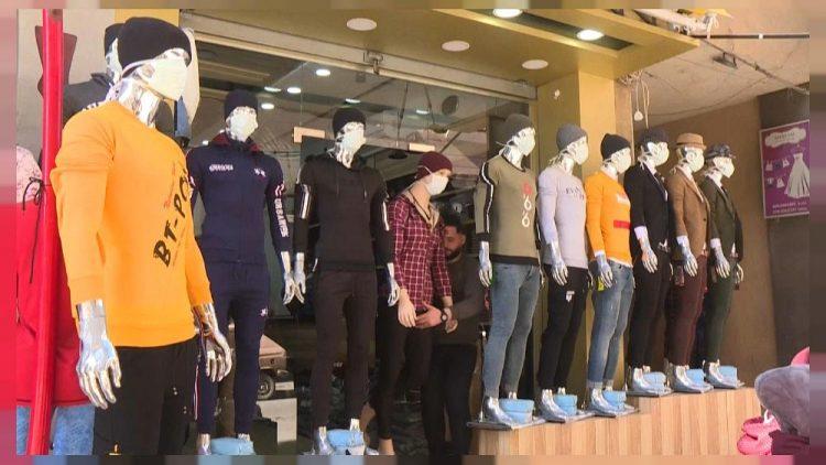 В торговых центрах Рязани начали работу непродовольственные отделы