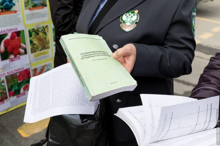Рязанские гипермаркеты «Метро» и «Глобус» оштрафованы на 350 тысяч рублей