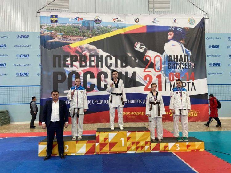 Рязанские спортсмены завоевали серебро в соревнованиях по тхэквондо
