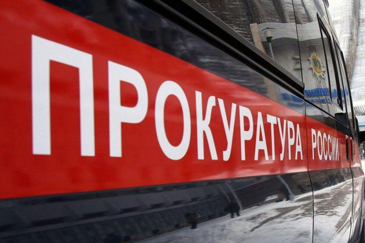 Прокуратура вновь отменила постановление о прекращении уголовного дела в отношении сына Сергея Филимонова
