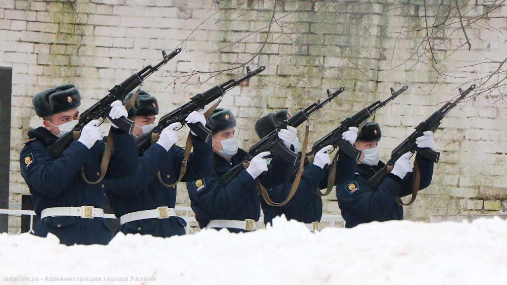 Рязанцы почтили память погибших во время блокады Ленинграда