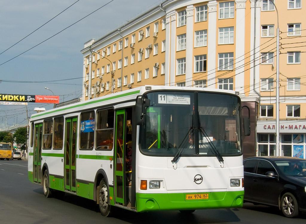 Маршрут автобуса №11 изменится