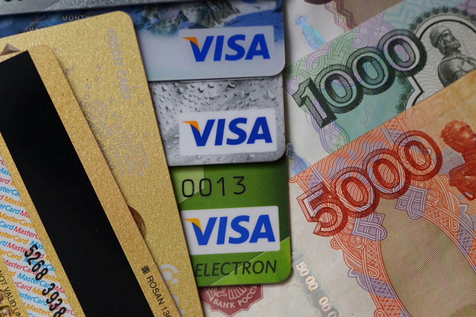 В рязанском общественном транспорте проезд с картой Visa будет дешевле