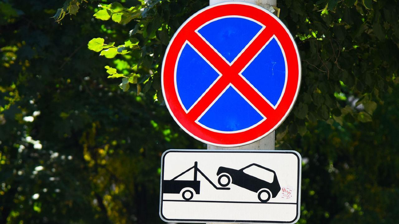 В центре Рязани с 20 ноября запретят парковку