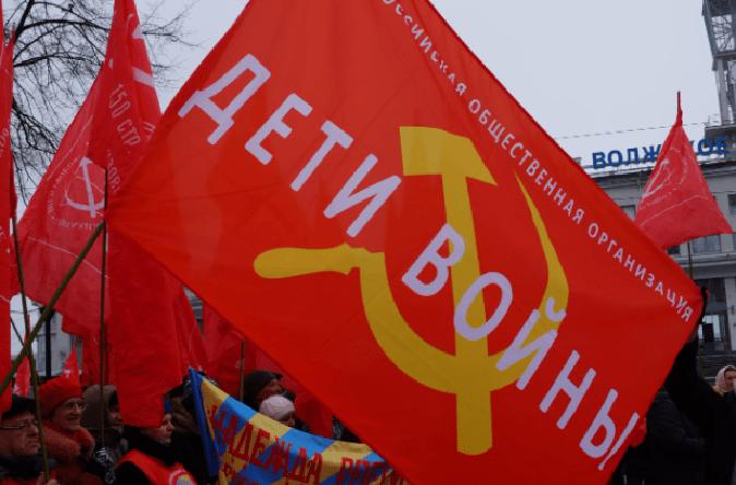 Рязанским коммунистам снова отказали в принятии законопроекта о детях войны