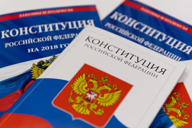 Какие изменения предложил Владимир Путин - главное