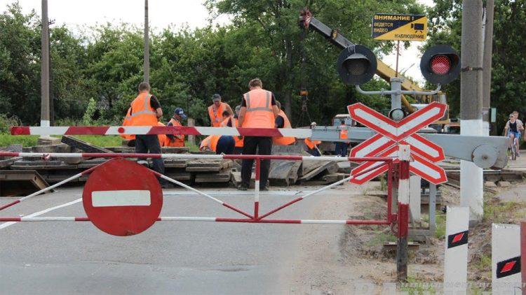 5 августа под Рязанью перекроют движение по железнодорожному переезду