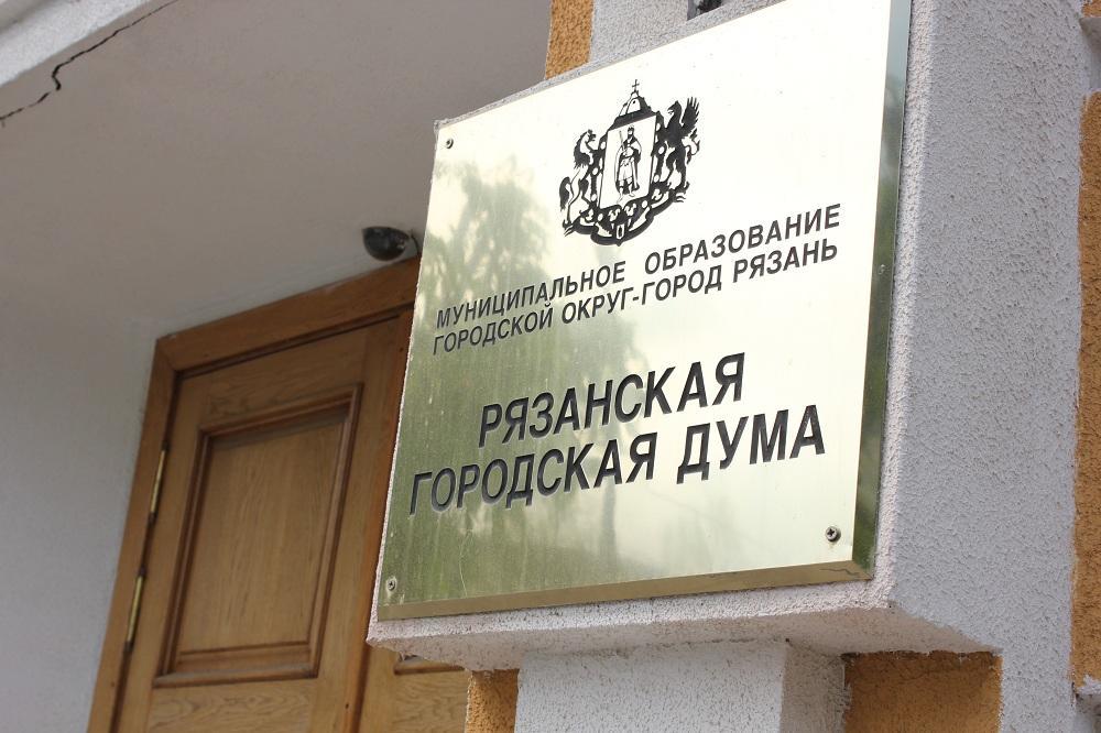Депутаты Рязанской гордумы обсудили вопрос о парковке на газонах