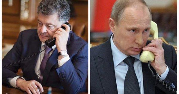 Дмитрий Песков прокомментировал записи украинского депутата о якобы разговоре Порошенко и Путина