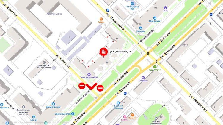 С 15 января перекроют движение транспорта на перекрестке улиц Есенина и Яхонтова