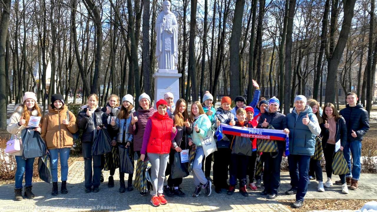 Рязанцы поучаствовали в спортивной акции «10 тысяч шагов к жизни»