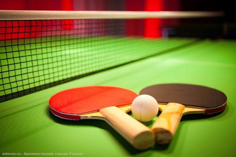 6 августа в рязанском Лесопарке пройдет турнир по настольному теннису