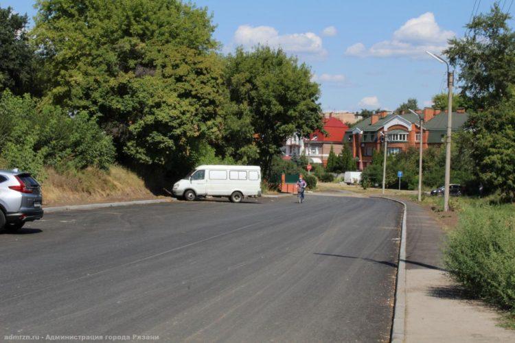 В центре Рязани отремонтировали участок автодороги
