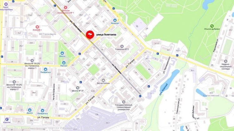 С 3 августа на улице Полетаева перекроют движение транспорта