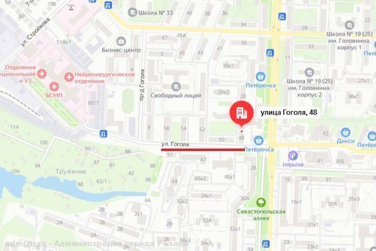 На улице Гоголя на три дня ограничат движение транспорта