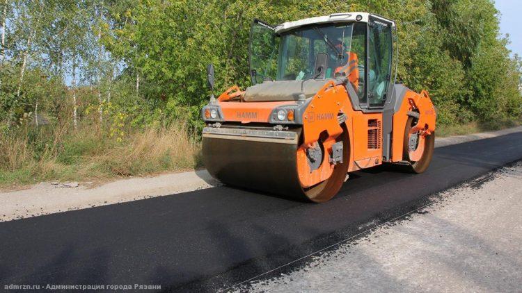 Ремонт четырех рязанских дорог завершится до конца года