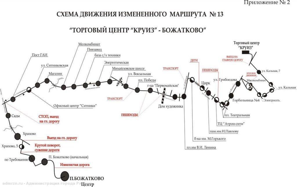 С 14 ноября изменится схема движения автобусов №13
