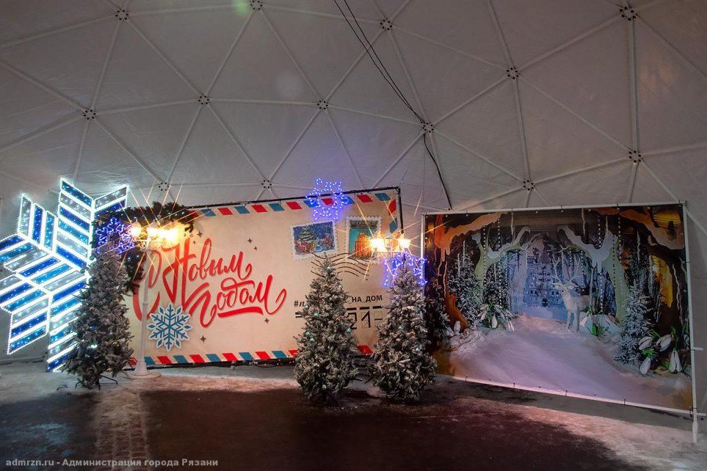 Рязанцев приглашают зарядиться новогодним настроением в ЦПКиО