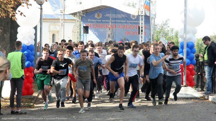 """850 человек приняли участие в """"Рязанской соборной версте"""""""