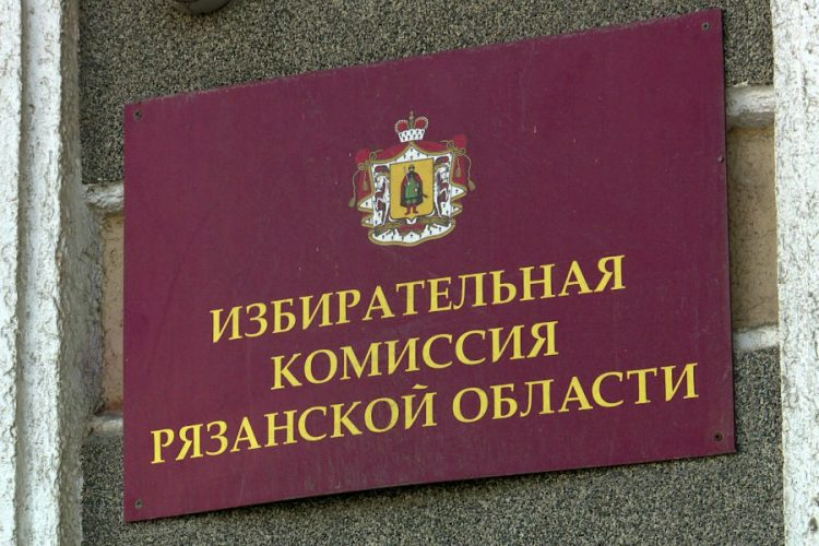 Рязанский облизбирком сообщил о победе Хубезова и Красова на выборах в Госдуму
