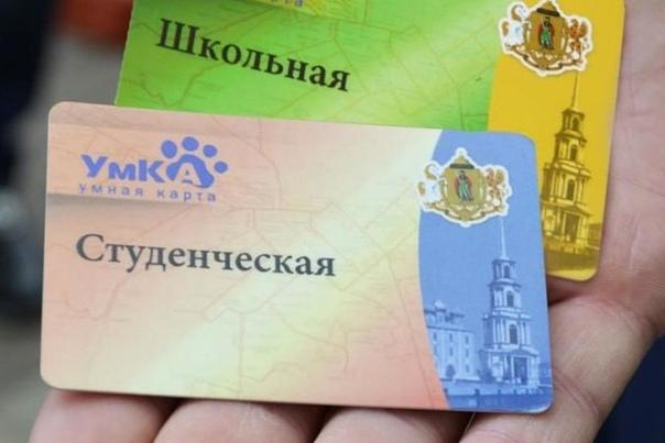 """В Рязани снова действуют транспортные карты """"УмКА"""""""