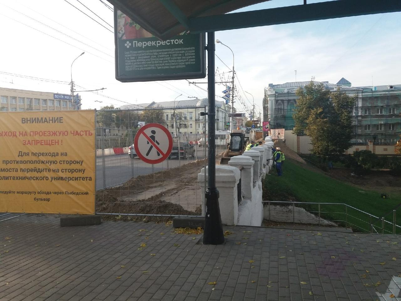 Схему движения общественного транспорта на улице Ленина снова скорректировали
