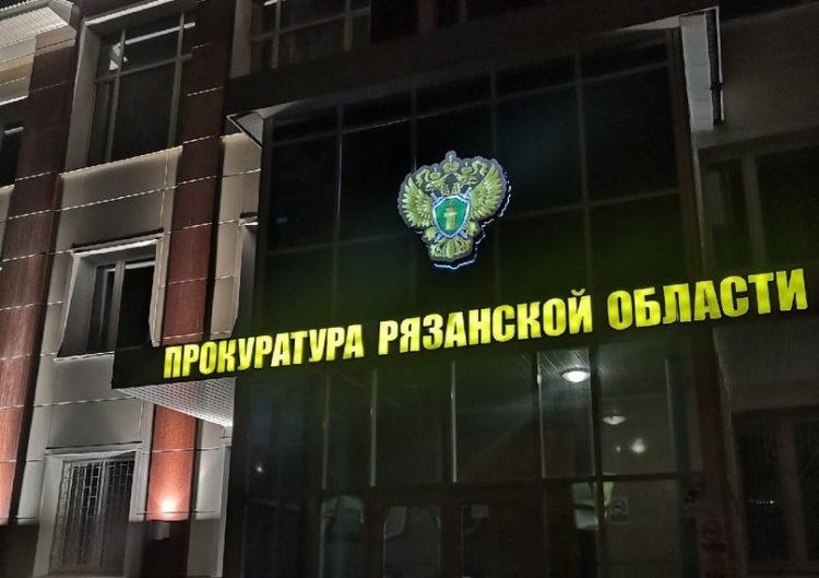 Рязанская прокуратура будет искать причину «рыбного» запаха воды