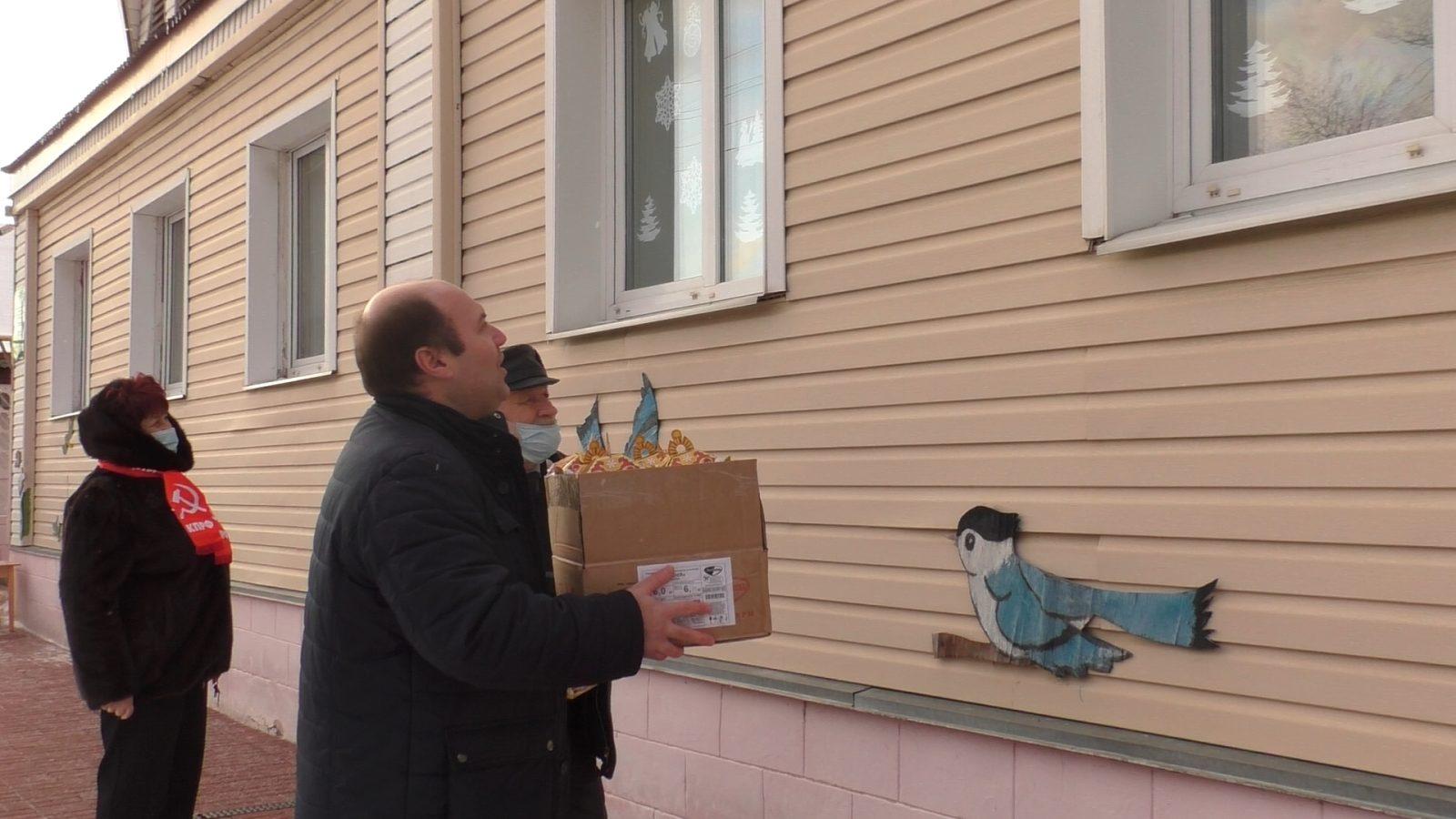 Денис Сидоров поздравил воспитанников Сасовского социально-реабилитационного центра