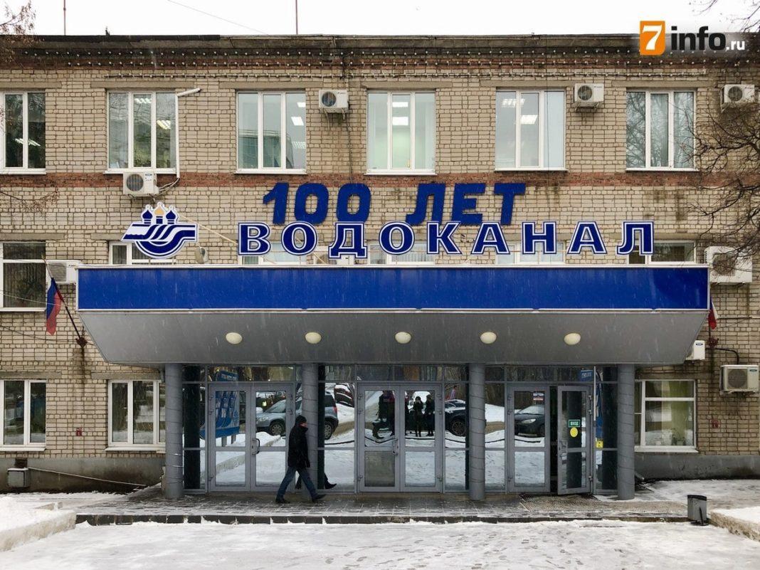 Мэрия Рязани объявила конкурс на должность директора «Водоканала»