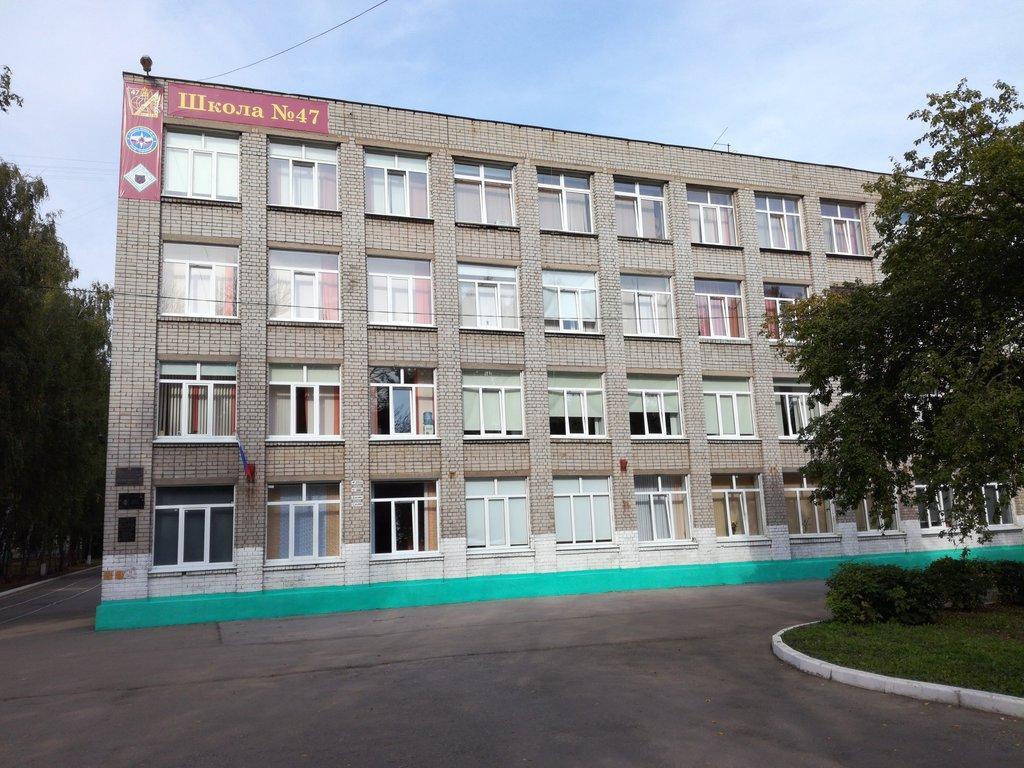 В Рязани, около 47 школы неизвестный на Renault Sandero сбил ребенка