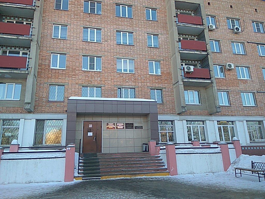 Рязанский онкодиспансер запретил посещать больных