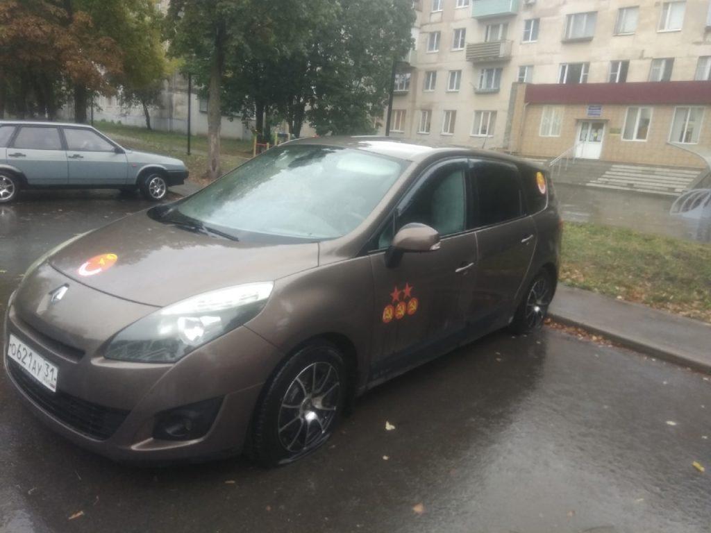В Сасове помощникам депутатов порезали колеса на автомобилях