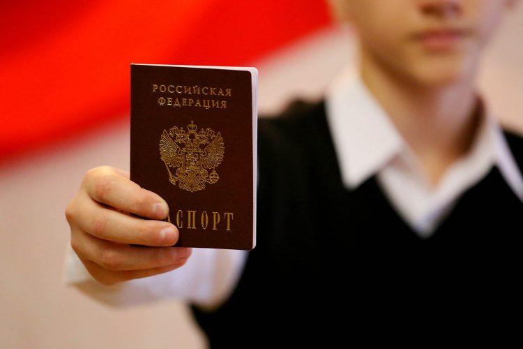 Оформление электронного паспорта станет возможным в России с 1 декабря